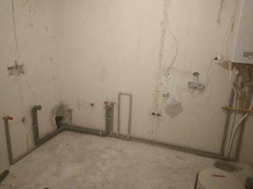 Сантехник,Электрик,плотник. Стаж более 5 лет! в Бишкек