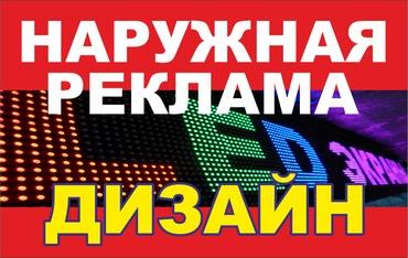 ad-image-50983202