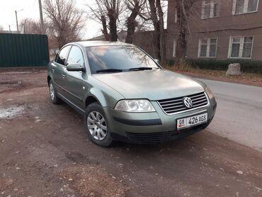 volkswagen ag в Кыргызстан: Volkswagen Passat 2 л. 2003