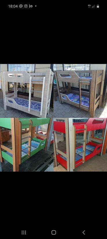 Детский мир - Александровка: Двухьярусная кровать 7000 с доставкой. Обр по ватсап.# Кара Балта