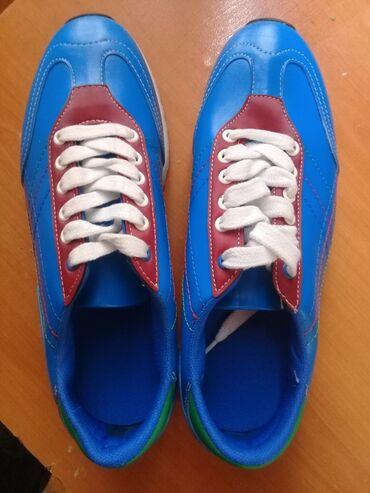 серьги синего цвета в Азербайджан: Sopor (İdman) Ayakkabısı(Ciddi alicilara ciddi Endirimli)