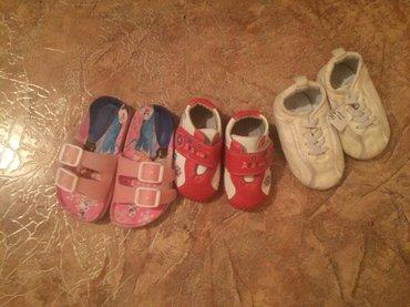 детские вещи новые в отличном состоянии в Бишкек