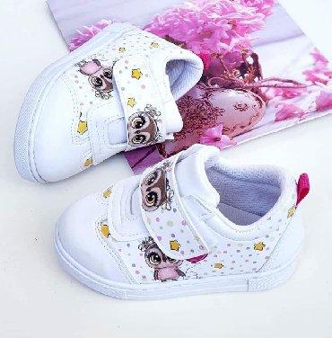 Dečije Cipele i Čizme   Novi Knezevac: Prelepe patikice za devojcice, brojevi od 20 do 25. Cene od 2100 do