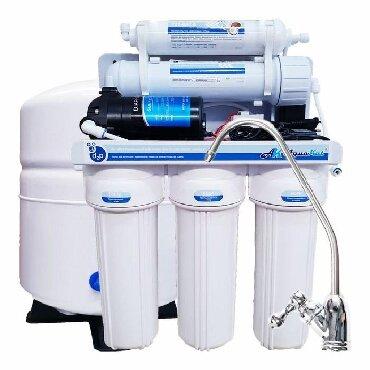 фильтр для кофемашины делонги в Кыргызстан: Фильтры для водыКомпания Aqua Rius занимается продажей фильтров для