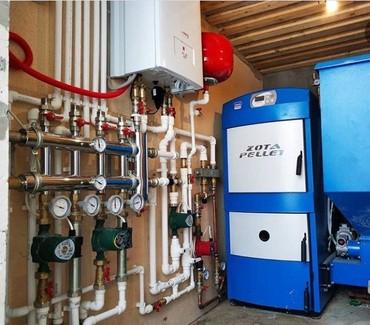 Сантехника отопление канализация в Бишкек