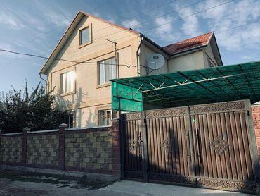 диски для плейстейшен 4 в Кыргызстан: СРОЧНО продаётся 2-х этажный кирпичный дом на участке 4 соток со всеми