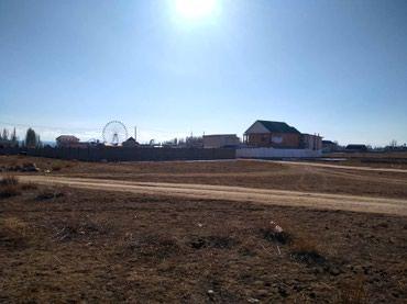 Продаю участок на Иссык Куле в Чолпон-Ата
