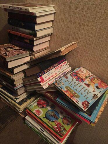 Детские книги новые и б/у