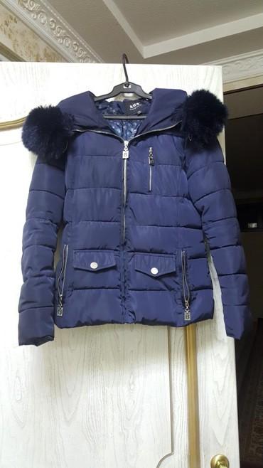 Куртки - Лебединовка: Евро зима  Укороченная с капюшоном  Размер:40