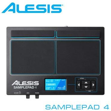 Барабан электронный:SamplePad 4 оборудован четырьмя динамическими