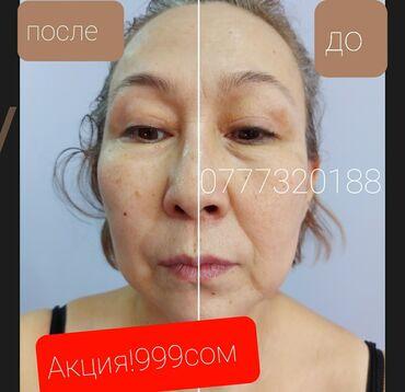 Лапы для ног - Кыргызстан: Косметолог | Чистка кожи, Шугаринг, Другие услуги косметологов | Сертифицированный косметолог