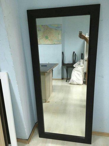 Ram sa ogledalom, vise boja - Smederevo