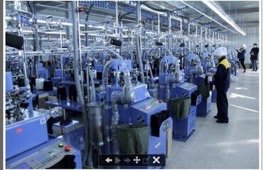 Работа - Кант: Байпак фабрикага носочный оператор керек, (Балдар, Кыздар) график смен