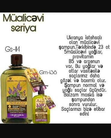 Bakı şəhərində Sebilife  firmas   Ukrayna istehsalı olan  müalicəvi  şampunlar .8 azn- şəkil 2