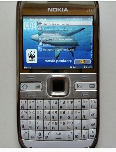 Nokia Şəkida: NOKIA E-72Çox səliqəli işlənib.Heç bir problemi yoxdur.Üstündə hər bir