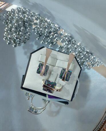 Большой выбор ювелирных изделий из серебра  Кумуш алтын жалатылган Ски