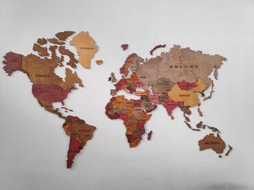 карты памяти v10 для навигатора в Кыргызстан: Карта мира. Отличное украшение стен вашего офиса или комнаты. ✓