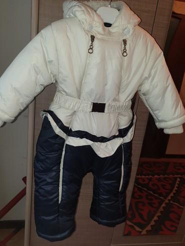 Продается зимний детский комбинезон в Бишкек