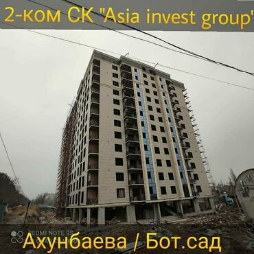 Продается квартира: Элитка, 2 комнаты, 76 кв. м