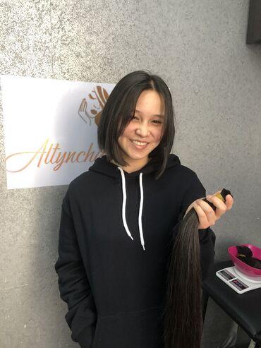 вай фай роутер билайн кыргызстан в Кыргызстан: Скупка волос по всему кыргызстану 🌍🇰🇬😍от 45см покупаем по самой