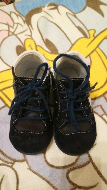 Cipele MIHAJLO za prohodavanje - Barajevo