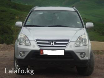chesnok v bolshom kolichestve в Кыргызстан: Honda CR-V 2 л. 2006