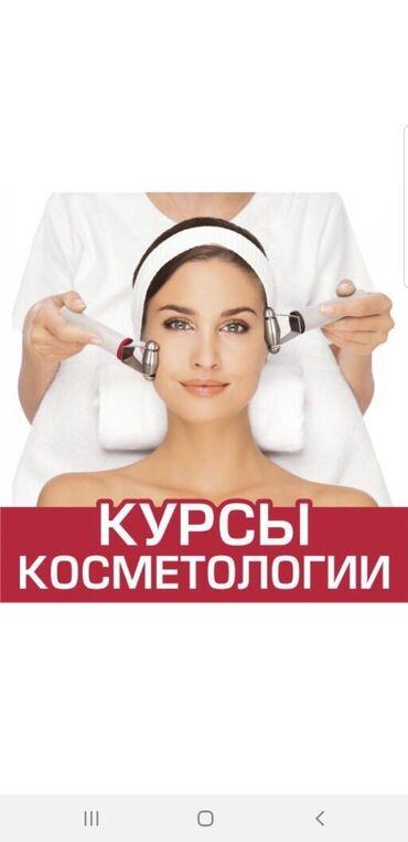 - Azərbaycan: Estetik kosmetologiya kurslari ve xidmetleri.Dr.JalalovaAparat
