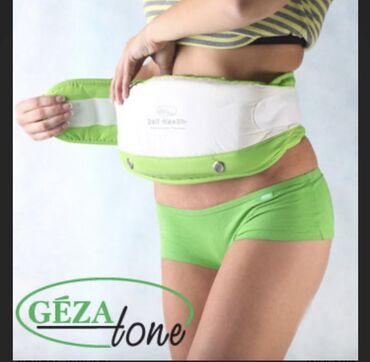 Продаю б/у вибро-массажный пояс «Belt-Health»   Высокоэффективный по