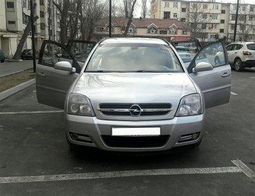 Bakı şəhərində Opel vectra 2005 hec bir problemi yoxdur otur sur bartel olunur. Hunda