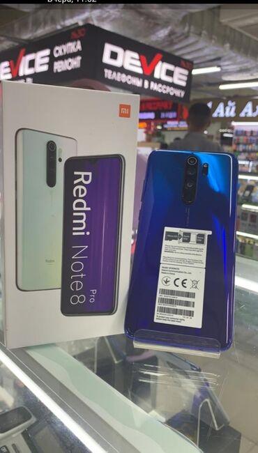 redmi 6 pro цена в бишкеке in Кыргызстан | ДРУГИЕ МОБИЛЬНЫЕ ТЕЛЕФОНЫ: Xiaomi Redmi Note 8 Pro | 64 ГБ | Синий | Сенсорный