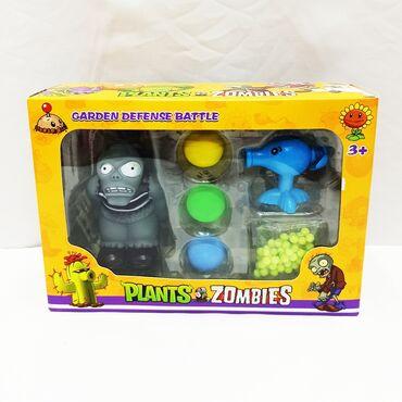 Комплект Зомби против Растений - одна большая игрушка Зомби, 3 шарика