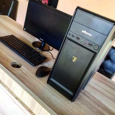 корова бишкек в Кыргызстан: Игровой компьютер