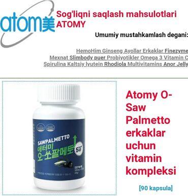 Витамины и БАД - Сузак: Витамины и БАД