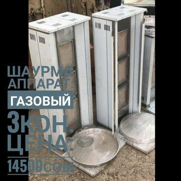 ad-image-42784894