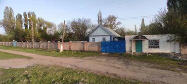 Недвижимость - Кемин: 140 кв. м, 6 комнат, Гараж, Сарай, Подвал, погреб
