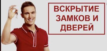 Окна, двери, витражи - Вид изделия: Витражи - Бишкек: Окна, Двери, Витражи | Установка, Ремонт | Стаж Больше 6 лет опыта