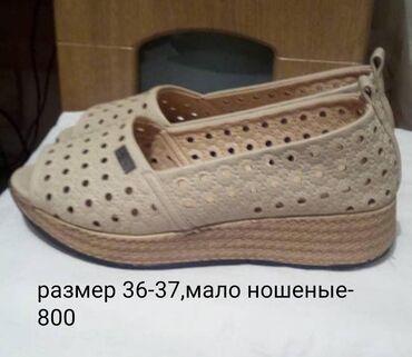 Детская обувь в Кыргызстан: Обувь разная Есть новая,есть б/у Самовывоз мкр Асанбай