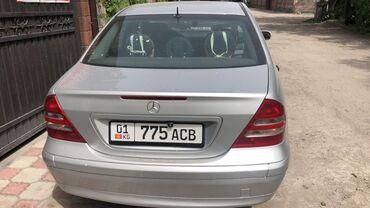 Mercedes-Benz C 240 2.6 л. 2001 | 264000 км