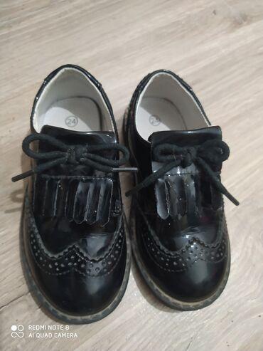 туфли атлас в Кыргызстан: Туфли для маленького джентльмена) 24 размер. Состояние отличное