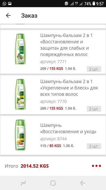 Другие специальности в Кызыл-Кия: Другие специальности