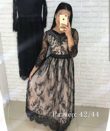 вечернее платье 44 размер в Кыргызстан: РАСПРОДАЖА! Платье - 42/44 размер Отдаем за 700 с ОБМЕНА НЕТ!!!