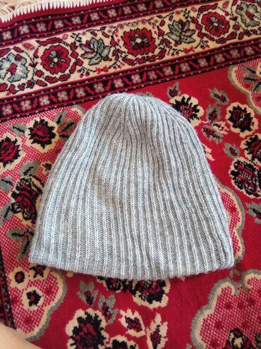 Личные вещи - Дмитриевка: Женская стильная шапка и беретка женская!