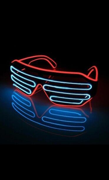 Если хотите быть ярким в центре тусовки - эти очки для Вас! От 2 шт