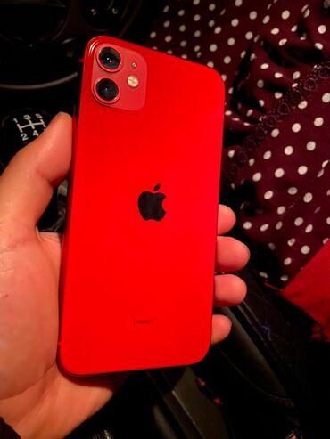 Электроника - Милянфан: IPhone 11   64 ГБ   Красный Б/У   Face ID, С документами