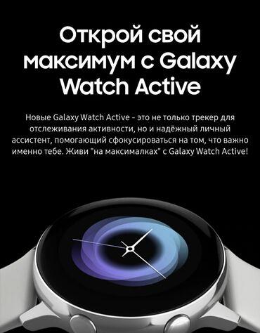 Samsung galaxy young - Азербайджан: Samsung galaxy watch activ