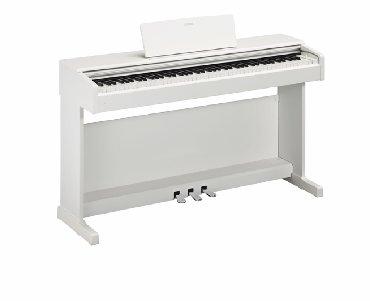 Цифровое пианино Yamaha Arius YDP-144 WH это новый инструмент с
