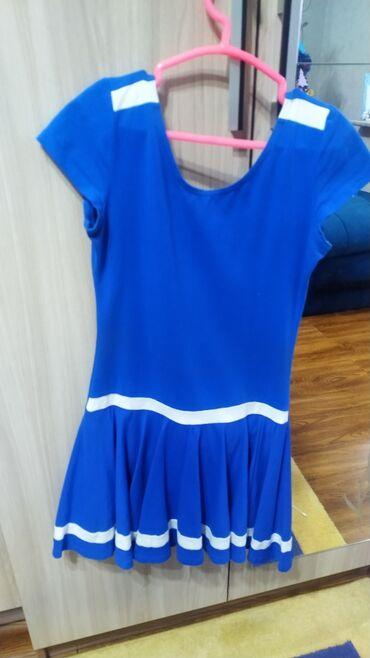 Платье для занятий танцами, гимнастикойНа 8-10 летИдеальное состояние