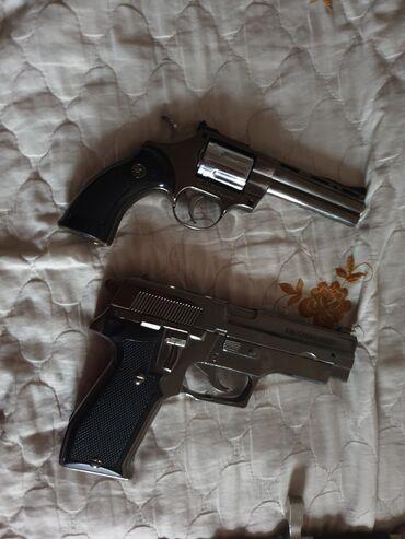сигнальный пистолет в Кыргызстан: Зажигалки пистолеты сувениры