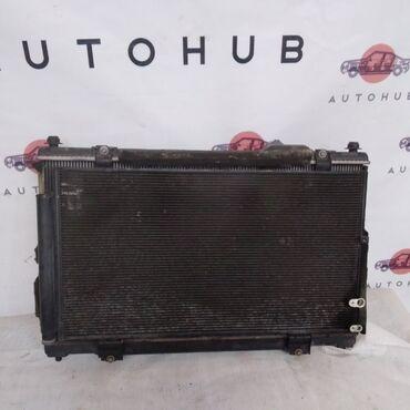 Радиатор кондиционера Lexus Gs S190 2GR-FSE 2007