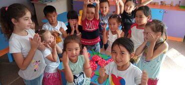 детский частный сад в Кыргызстан: В частный детский сад требуется помощник воспитателя с опытом работы в
